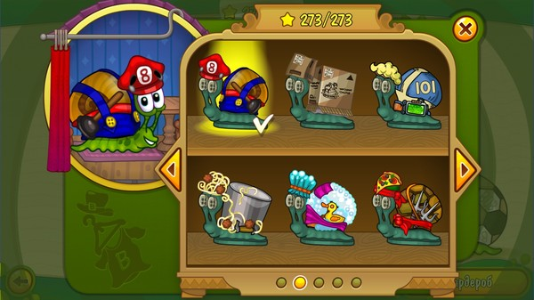 Download Snail Bob 2: Tiny Troubles download free