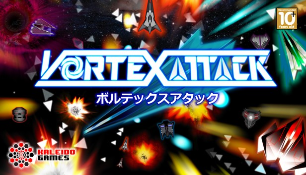 Download Vortex Attack: ボルテックスアタック free download