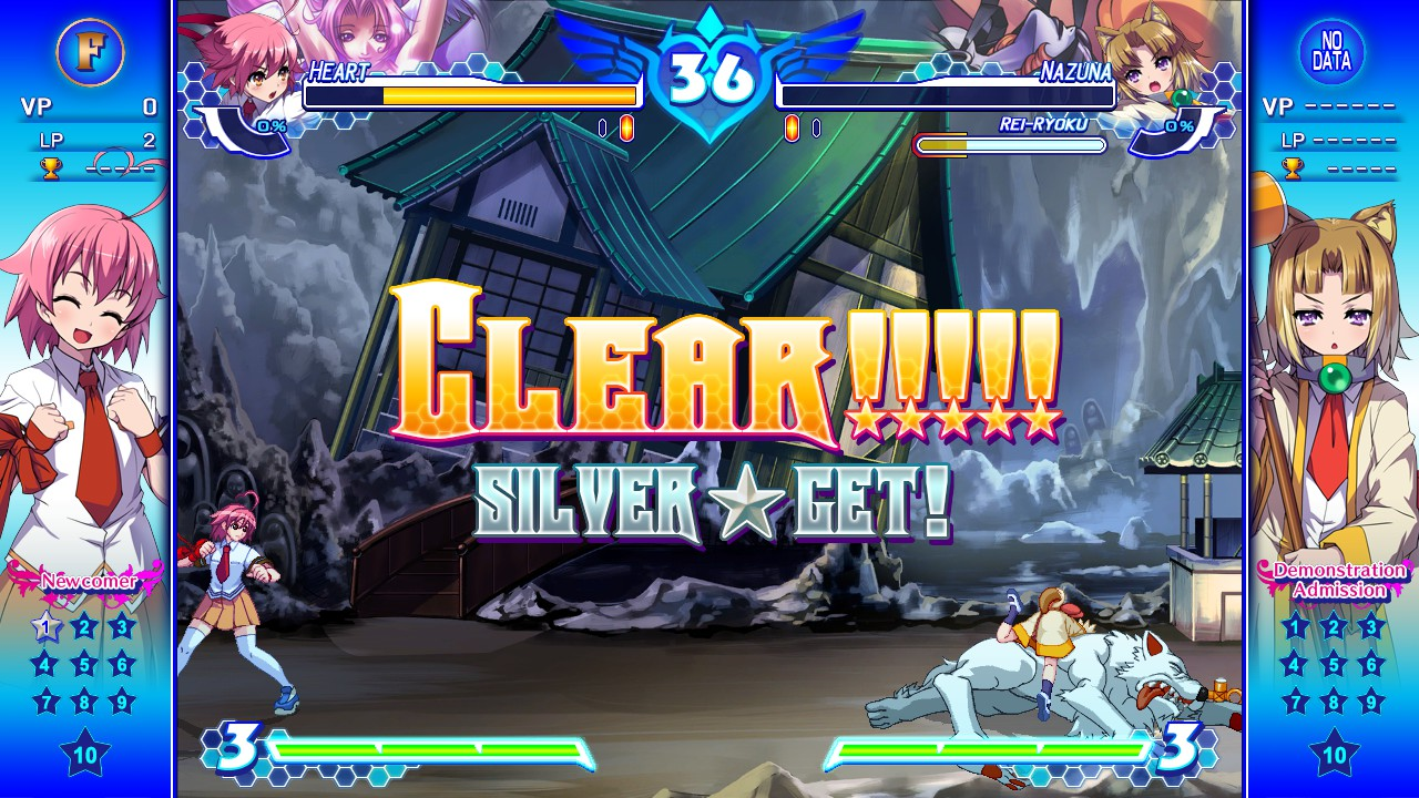 Arcana Heart 3 LOVE MAX!!!!! Screenshot 1
