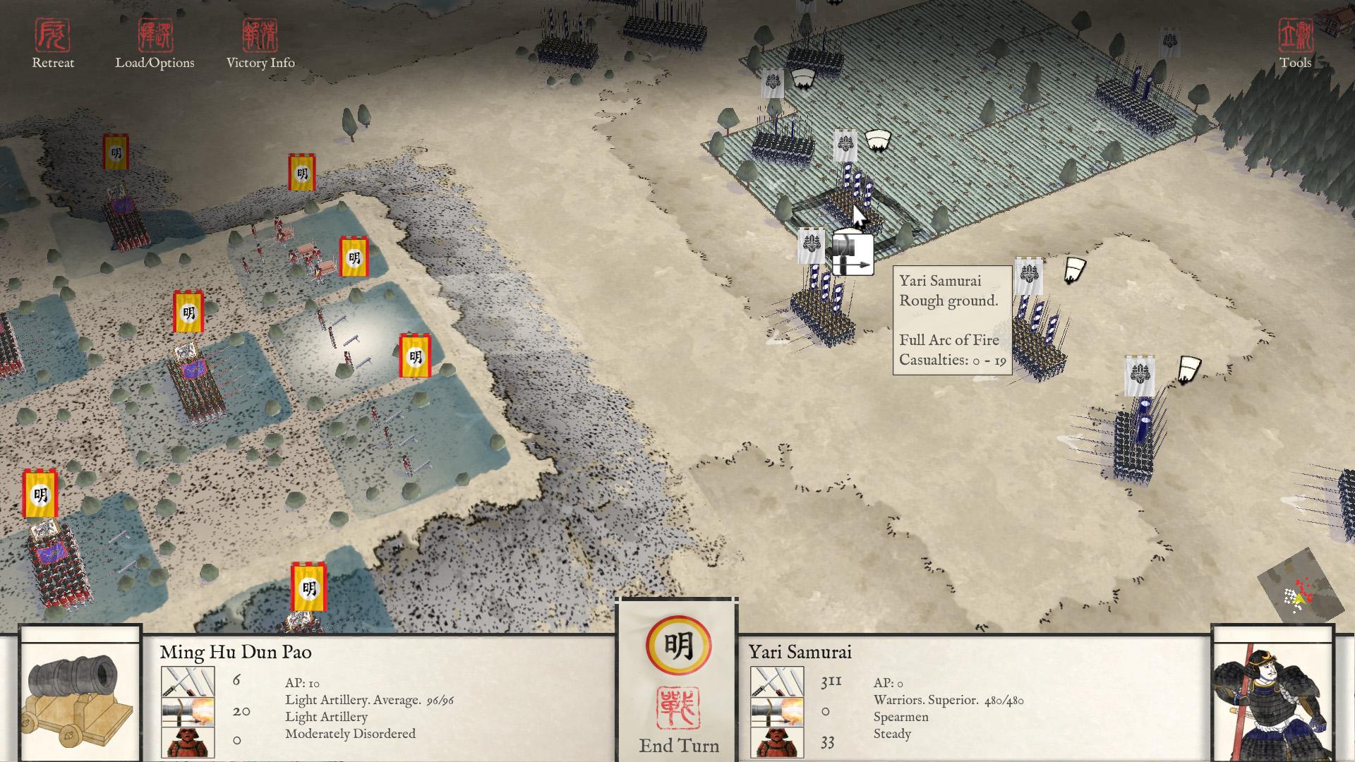 Sengoku Jidai: Shadow of the Shogun Full Free Download Screenshot 1