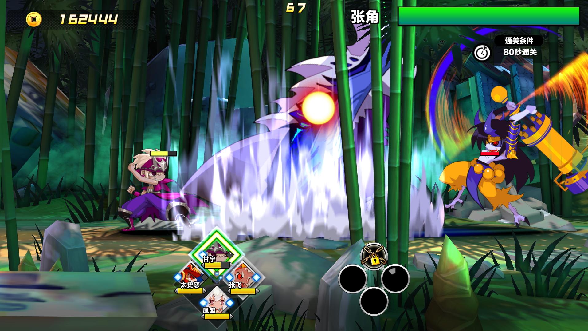Attack Heroes Screenshot 3