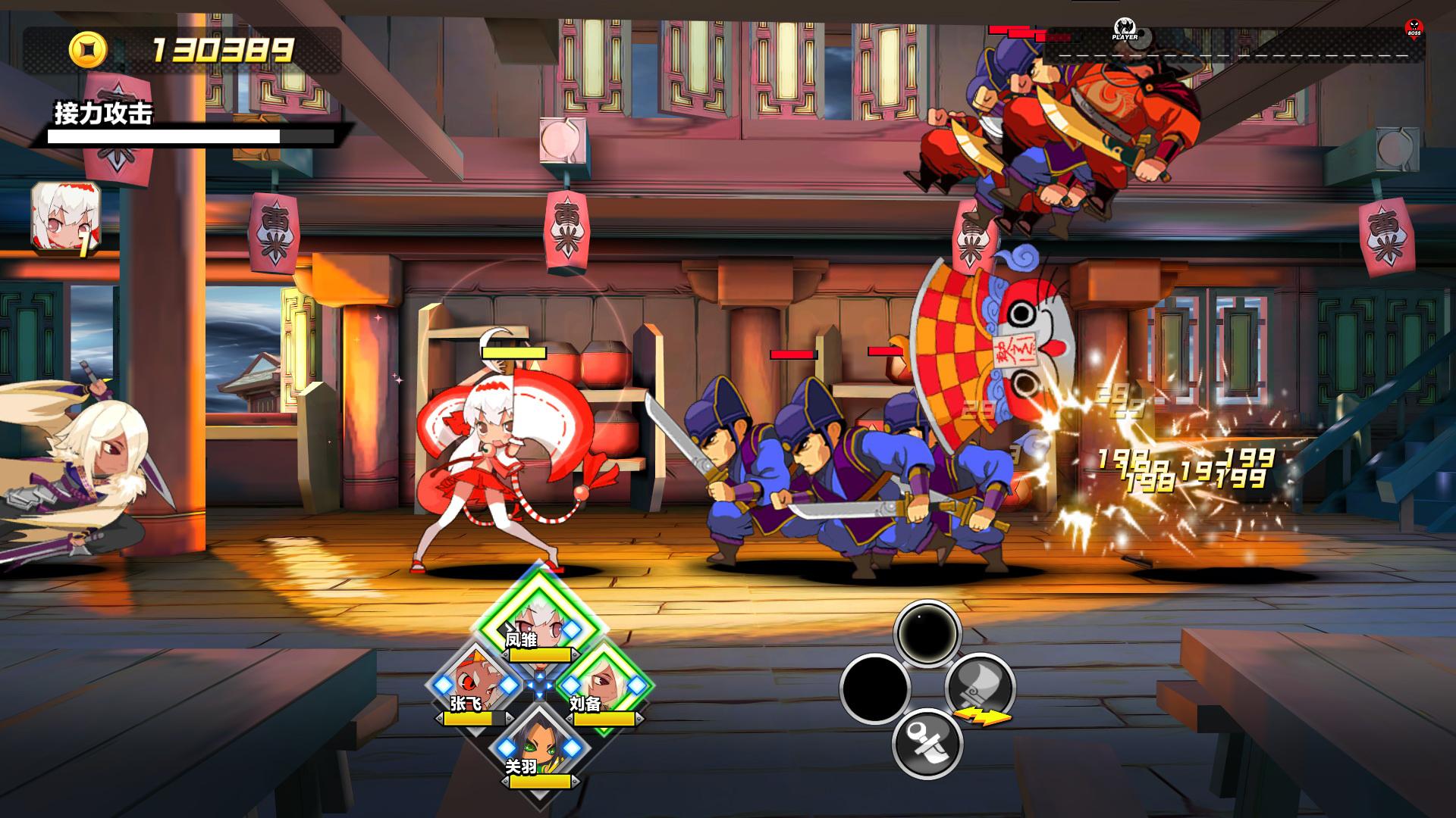 Attack Heroes Screenshot 2