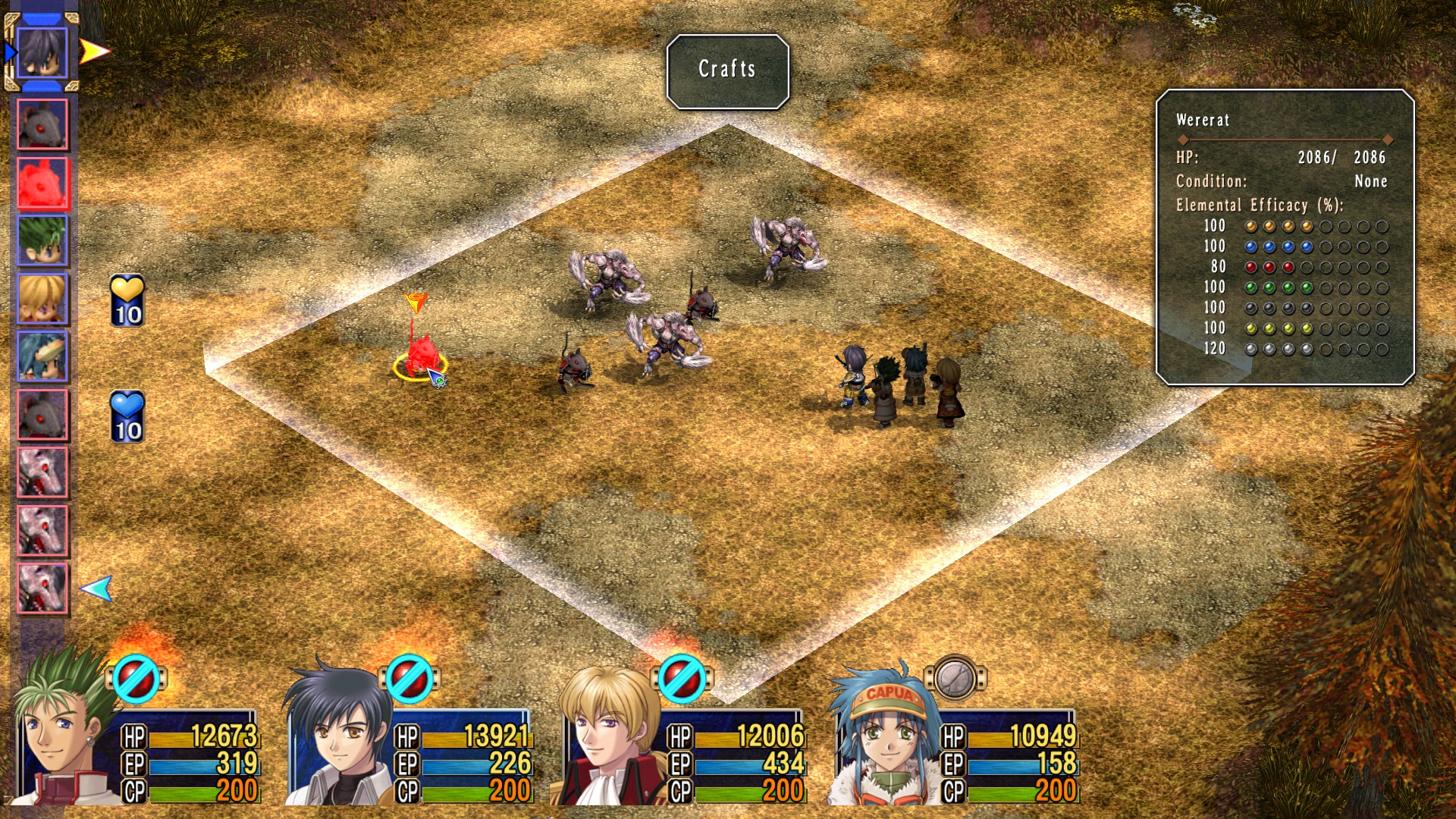 The Legend of Heroes: Trails in the Sky the 3rd Screenshot 3