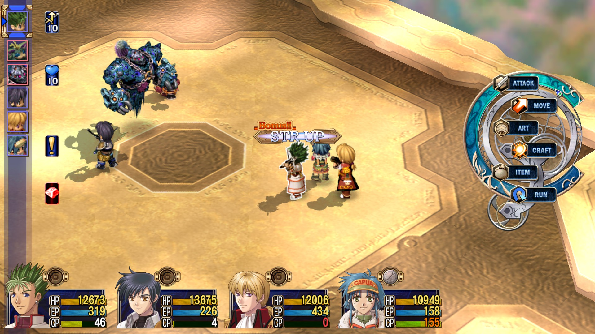 The Legend of Heroes: Trails in the Sky the 3rd Screenshot 2