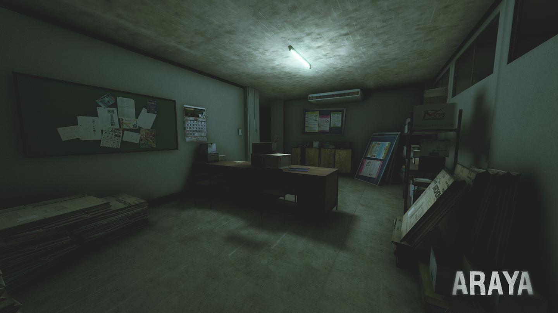 Araya Screenshot 3