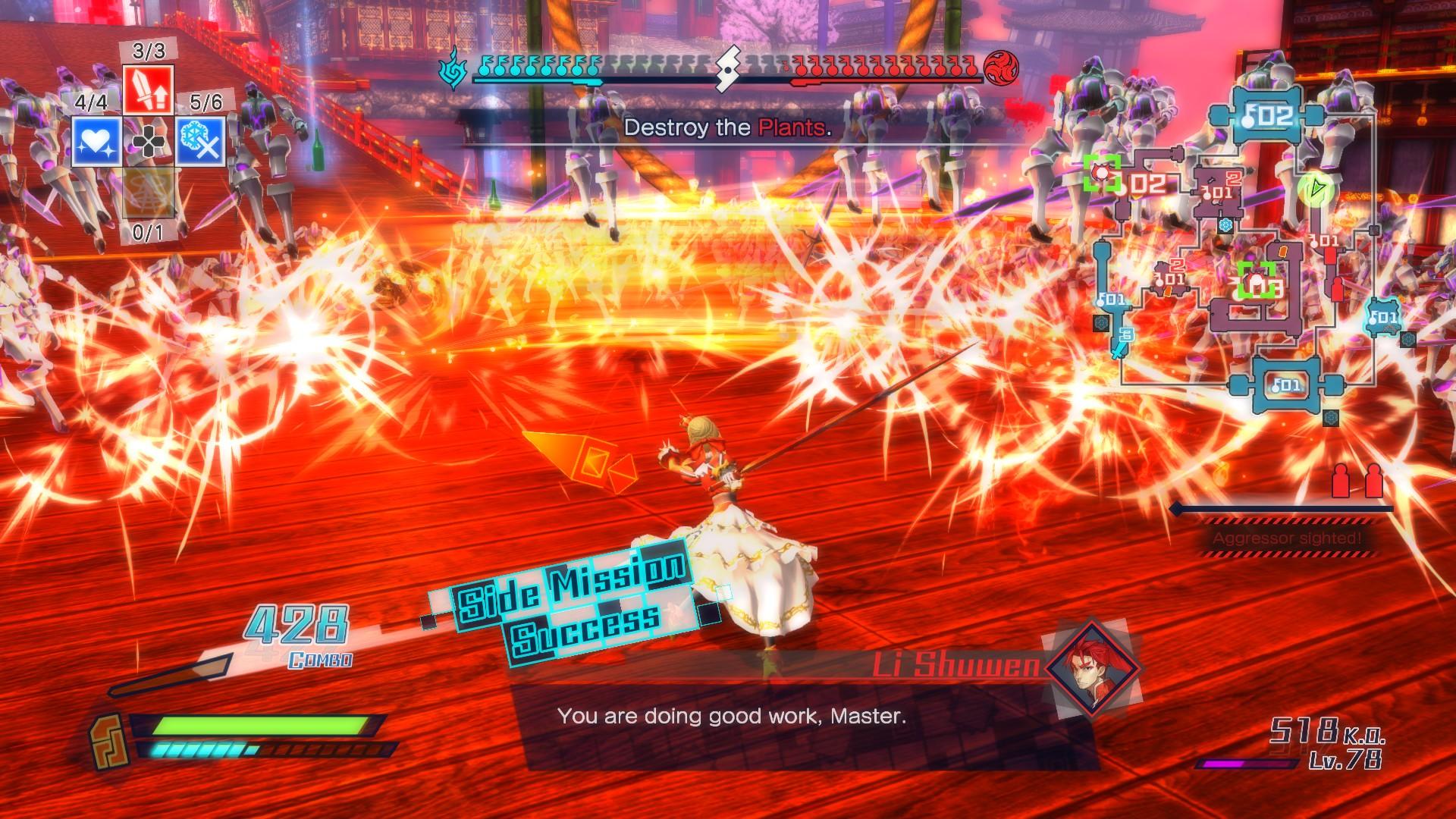 Fate/Extella Screenshot 1