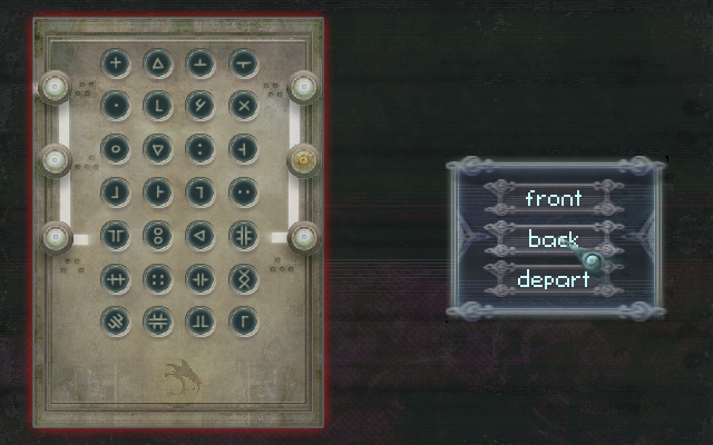 Ghostdream Screenshot 3