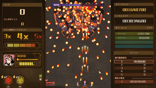 Download AngerForce: Reloaded download free