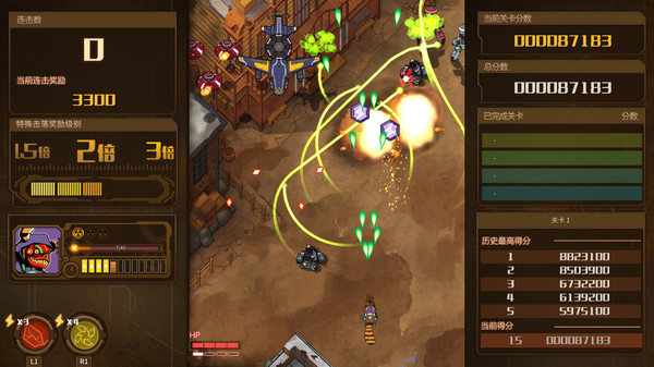 AngerForce: Reloaded download