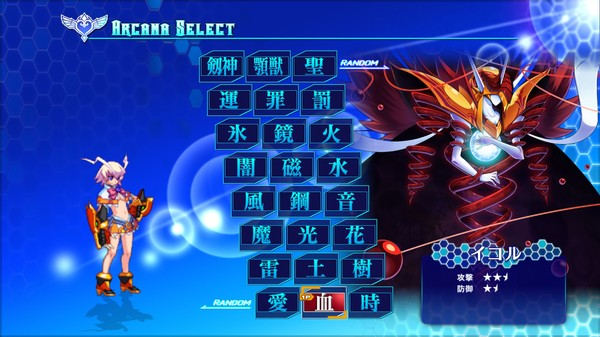 Arcana Heart 3 LOVEMAX SIXSTARS!!!!!! download