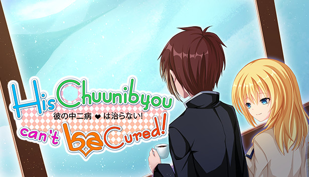 Download His Chuunibyou Cannot Be Cured! free download