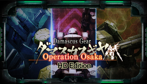 Download Damascus Gear Operation Osaka HD Edition free download