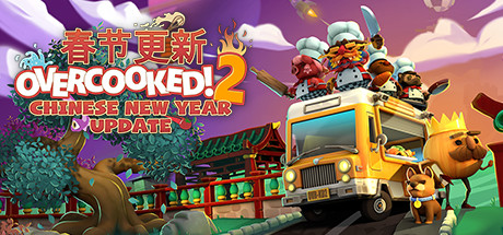 Overcooked! 2 Chinese New Year [PT-BR] Capa
