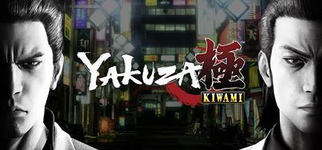 Yakuza Kiwami Capa