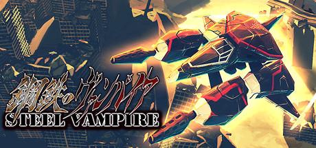 Steel Vampire Capa