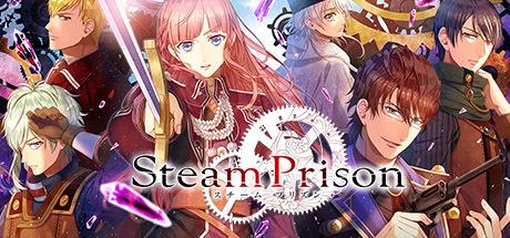 Steam Prison Capa