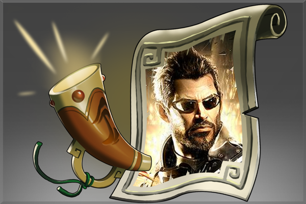 Icon for Announcer: Deus Ex
