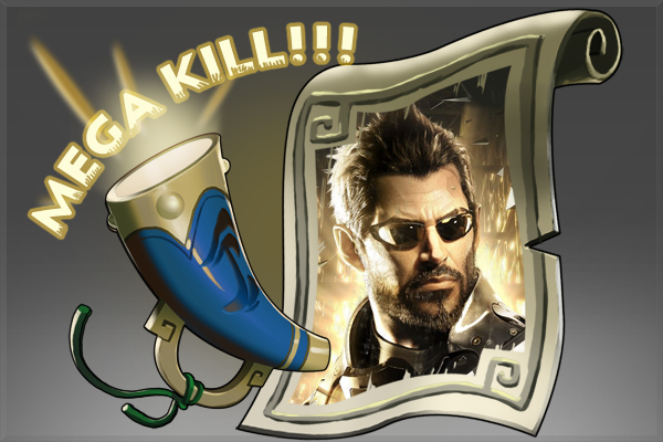 Icon for Mega-Kills: Deus Ex