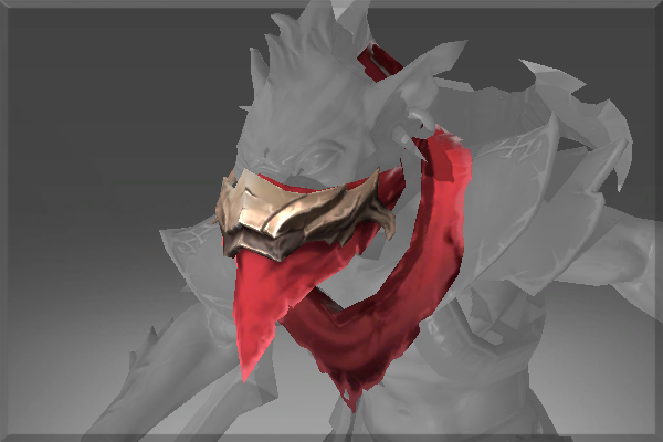 Icon for Mask of Corruption
