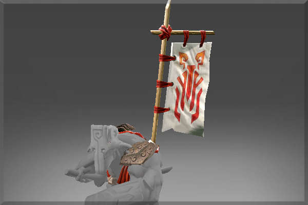 Icon for Battle Banner of the Masked