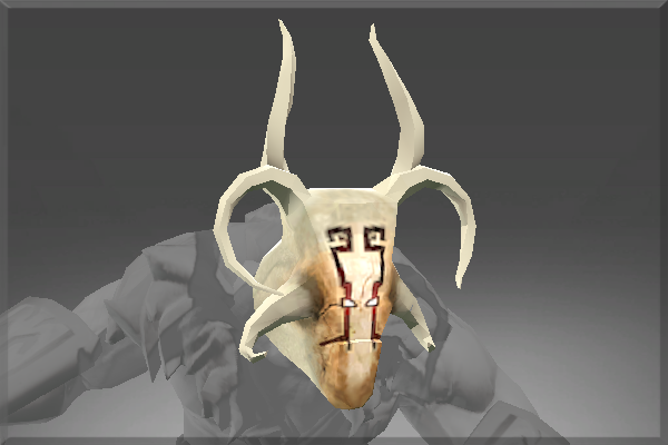 Icon for Ancient Mask of Intimidation