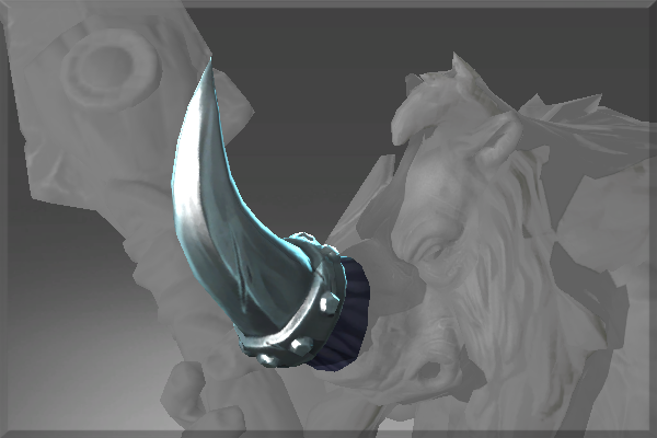 Icon for Defender's Horn