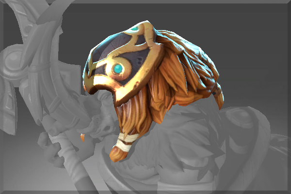 Icon for Helmet of the Vindictive Protector