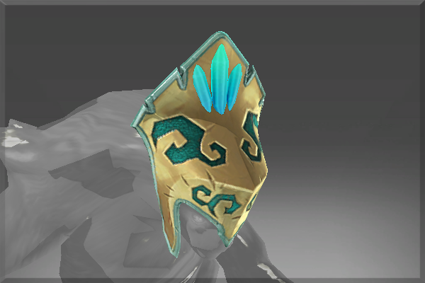 Icon for Ancient Armor Helmet