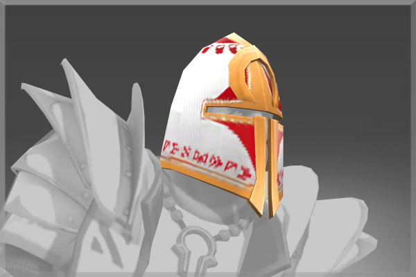 Icon for Runed Helm of Valor