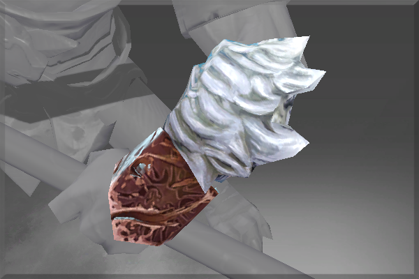 Icon for Bracers of the Sunwarrior