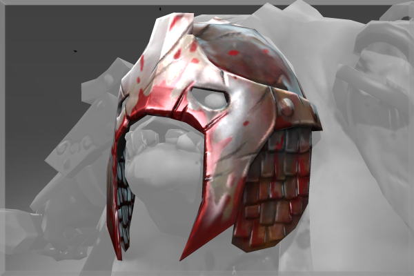 Icon for Visor of the Butcher's Wake