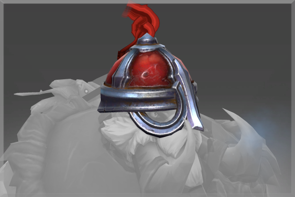 Icon for Helm of the Weathered Storm