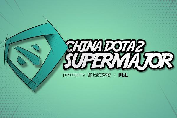 Icon for CHINA DOTA2 SUPER MAJOR