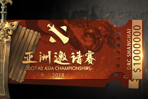Subscriptions dota2 asia championships 2018 large.ec22a6490bc3c7a900ab536a56670558592246be