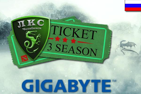 Icon for South Ural League Season 3