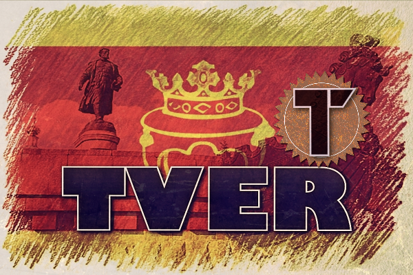 Icon for Tver Cup Team