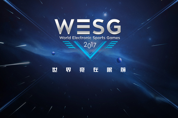 Icon for World Electronic Sports Games 2017
