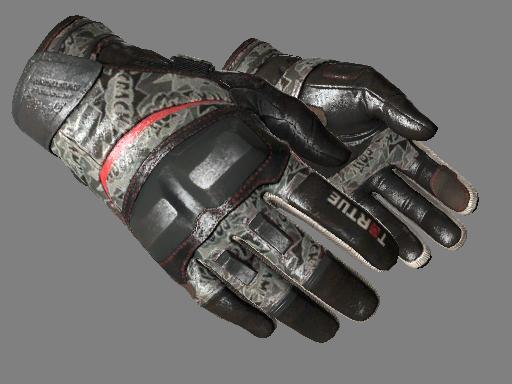 Moto Gloves Boom!
