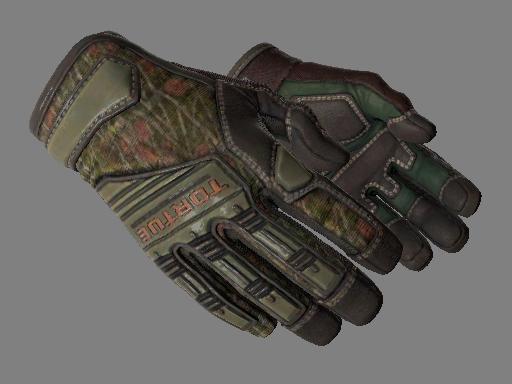 Specialist Gloves Buckshot