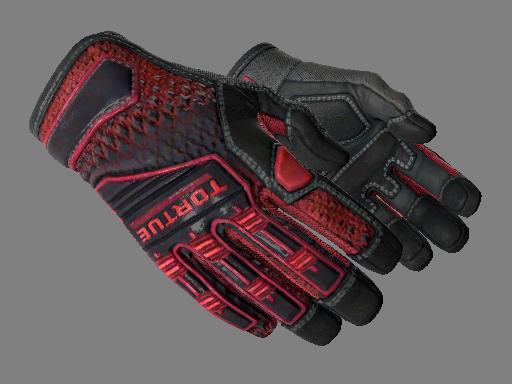 Specialist Gloves Crimson Kimono