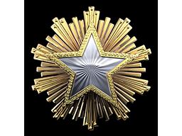 prestige coin 2016