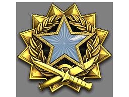 prestige coin 2017