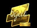 sig_byali_gold.38224ce2906c51f7b6d9890363e3a30469415a0e.png
