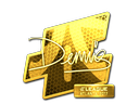 Sticker | dennis (Gold) | Atlanta 2017