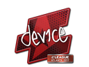 sig_device.207fdfd74fe1478efddb0154715c2ca4d9c13ac8.png