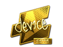 device (Gold) | Atlanta 2017