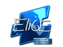 sig_elige_foil.64e6afca5cc4b511b06c3e66417bc4cf152ce3ff.png