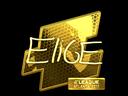 sig_elige_gold.49c6b55ad4fa61e8a15949a59734e7f9ab6f83af.png