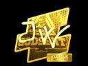 Sticker | JW (Gold) | Atlanta 2017