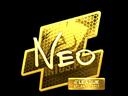 NEO (Gold) | Atlanta 2017